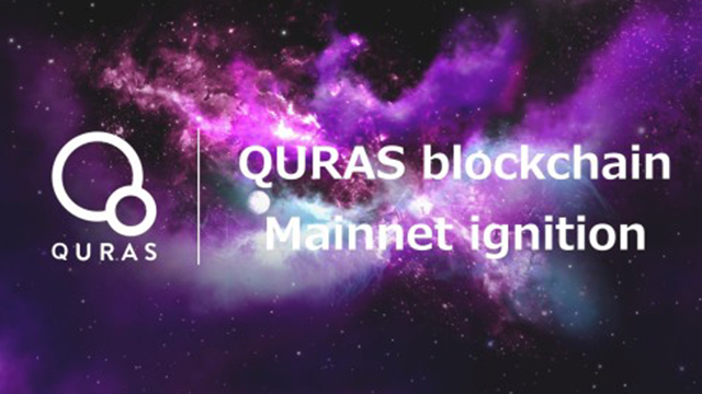 QURAS blockchain