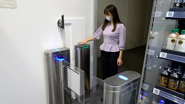 Fujitsu-Biometric-Authentication