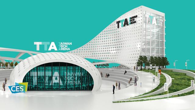 TTA Taiwan