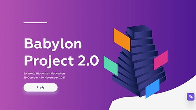Babylon Project 2.0